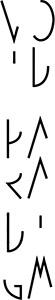 logo Void Paradigm