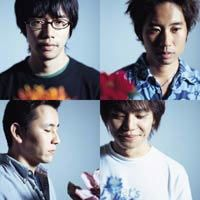 Photo de Asian Kung-Fu Generation